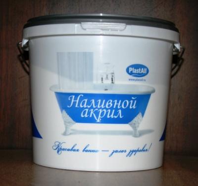 Жидкий акрил для ванны цена в москве